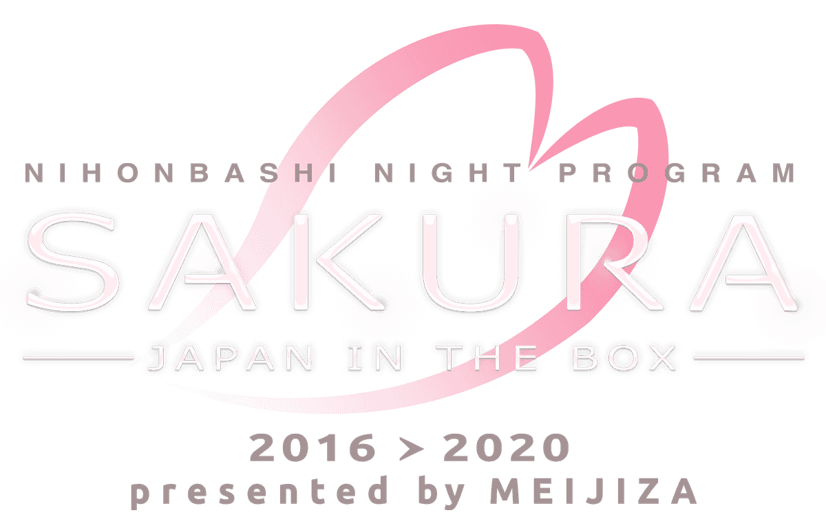 「SAKURA -JAPAN IN THE BOX-」